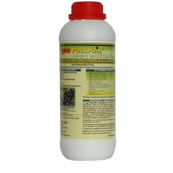 liquid full fertilizer, olive